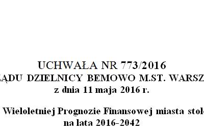 wpf2016a
